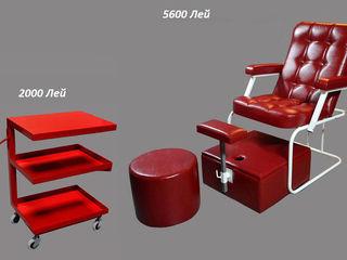 Педикюрные кресла, Fotolii pentru pedichiura !!!