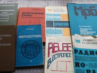 Книги по микро и промэлектронике,программированию,таблицы интегралов,энциклопедия,бухгалтерия