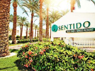 """Срочно - вылет 7.12 - Шарм-эль-Шейх, отель """" Sentido Reef Oasis Senses 5* """" от """"Emirat Travel""""."""