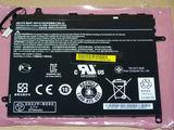Acer Iconia TAB A510 A511 A700 A701 acumuliator