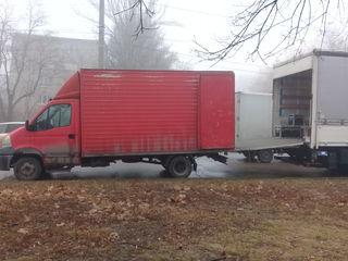 Transport prinChișinău si prin intreaga Moldova,грузовое такси,грушики