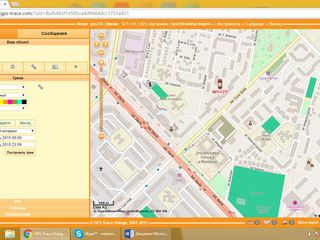 Надёжный GPS Tracker