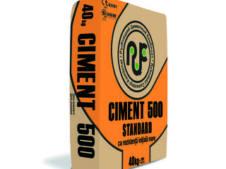 Цемент тарированный марка 500 standard