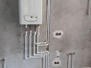 Профессиональное отопление под ключ!