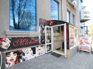 Centru orașului, 40 mp. sp. comercial, 300 € !