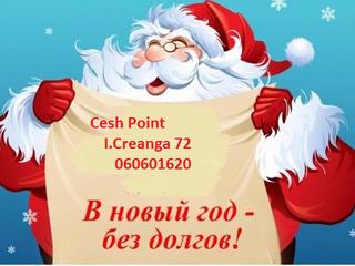 Кредиты без залога! Credite fără gaj! Cash Point!