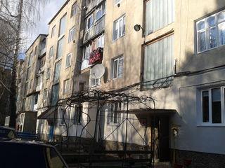 Срочно! Двухсторонняя, 2 балкона, Окница, ул. Крянгэ