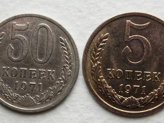 Куплю монеты и награды СССР,Европы,антиквариат,столовое серебро дорого  !!!