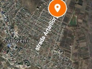 2 loturi cîte 6 ări pentru construcție cu toate comunicațiile în Ialoveni str Artarilor. 12000 euro