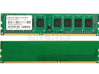 Оперативная память для PC (DDR3,DDR2,DDR1) и ноутбука SO-DIMM:(DDR3,DDR2). Гарантия