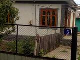 Возможен обмен на квартиру с доплатой,дом находится на против церкви,г.Купчинь