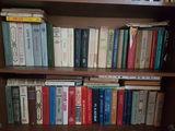 Книги различных видов. Carti diferite