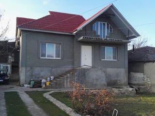 Casa дом