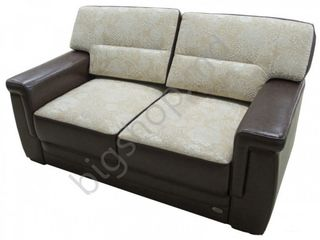 Canapea Confort N-6 (2904). Livrare gratuită!!