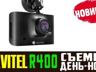 Новые видеорегистраторы высочайшего качества по лучшей цене!!Флешка 16гб в подарок!