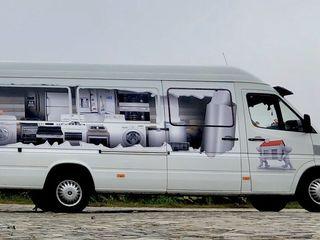 Грузоперевозки-грузовое такси-грузчики-перевозка мебели и техники