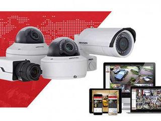 Camere video /Sisteme de Alarma /Interfon/ Cel mai bun pret de pe piata!Instalam rapid si calitativ.