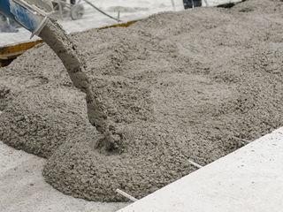 Beton de calitate / качественный бетон