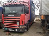 Scania nu