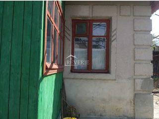 Se vinde casa in orasul Cahul regiunea Lipovanca,5 odai!
