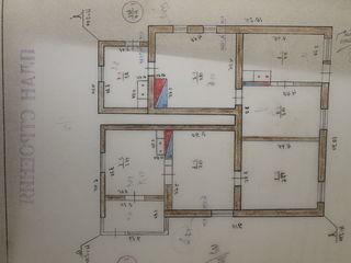 продаётся дом, п. Пырлица, Унгенского р-н, находится в отличном расположении для бизнеса в центре