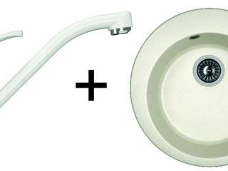 Set robinet Nota DG si chiuveta Gala, brand (dr.Gans).Calitate premium. Garantie. Livrare. Credit.