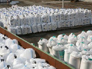 Ammofos, Selitra, Carbamid(Uree),Nitroamofos(NPK),Diamofos(10-26-26),Sulfoamofos(NPS)-produs Russia.