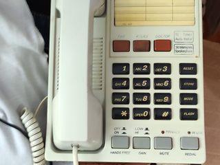 Телефон Русь 27