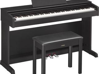 YAMAHA YDP-144 ARIUS - цифровое пианино, 88 клавиш, 10 регистров, 192 ноты полифония, 3 педали