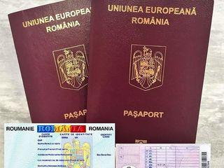 Pasaport,Buletin,Permis,Certificate,Alocație,Depunerea dosarului