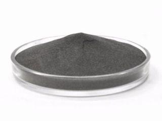Praf de aluminiu Алюминиевая пудра сделано СССР  1 кг 350 лей
