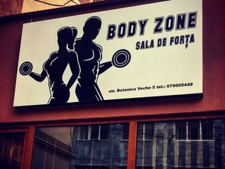 Sala de forta si fitness Botanica Veche 5!