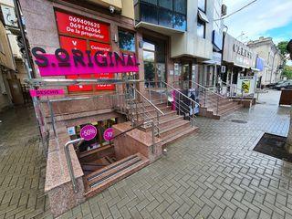 Кишинёв, Центр, Штефан чел Маре (первая линия 83 кв.м)