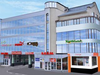 Сдаются торговые и офисные помещения в Центре города Бельцы