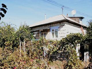 Se vinde casa in satul Carpineni. Pret negociabil!!!