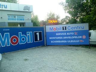 Schimbarea uleiului expres Telecentru