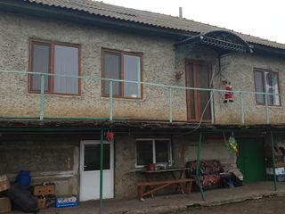 Продаётся дом в городе Комрат.На окрайне города.