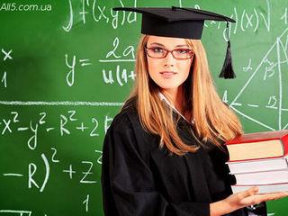Дипломные и курсовые работы, отчеты по практике, научные статьи и рефераты!