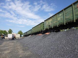 Depozit (baza de cărbune din or. Donduşeni)