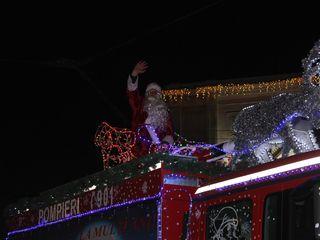 Прокат костюма  Дед Мороз