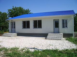 Продается дом в г.Купчинь