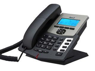 Fanvil Smart VoIP C58P