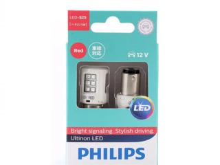Philips LED becuri pentru stopuri