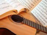 Lectii chitara in Chisinau