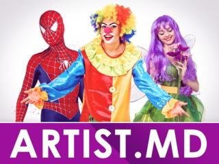 Artști & show - клоуны, фокусники, аниматоры, мимы - toate artisti si vedete moldovei!