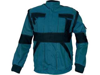Куртка Max 2 в 1 - зеленая