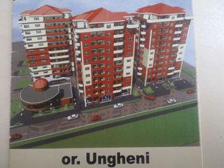Apartament cu 2 odai in bloc nou in Ungheni