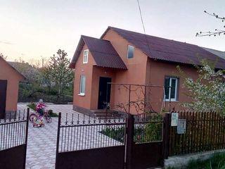 Продам дом, возможен обмен, торг уместен