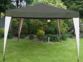 Vind cort pentru grădină