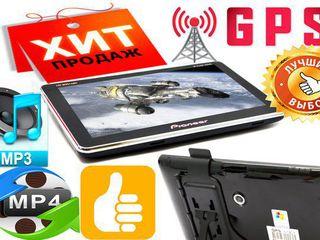 """Новый GPS Pioneer навигаторы 7"""" дюймов от 999 лей, подробные карты, гарантия+доставка"""